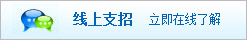 合肥华夏白癜风医院